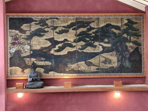 """""""Pine Trees, Pheasants, and Ducks"""" on display at Taliesin in Wisconsin"""